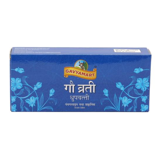 Gau Vrati Dhoop Batti (Pack Of 5)